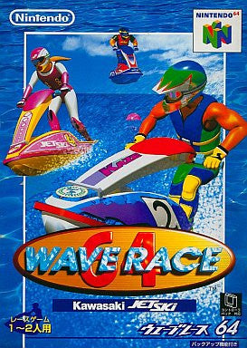 Image 1 for Wave Race 64: Kawasaki Jet Ski