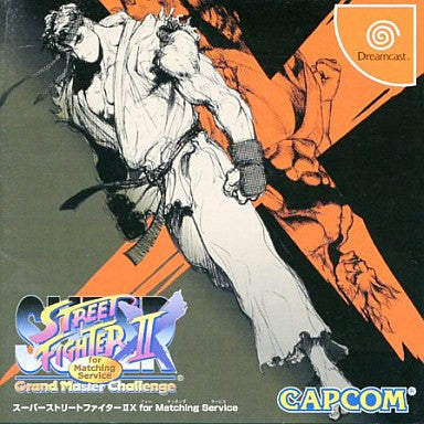 Image for Super Street Fighter II X (for Matching Service)