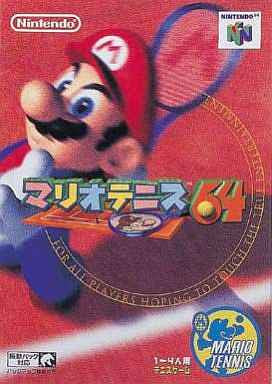 Image for Mario Tennis 64