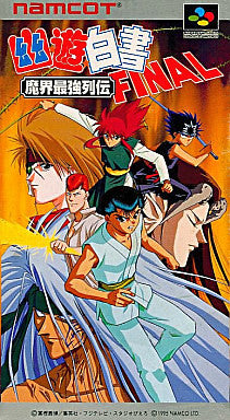 Image 1 for Yuu Yuu Hakusho Final