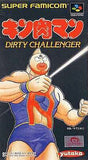Thumbnail 1 for Kinnikuman: Dirty Challenger