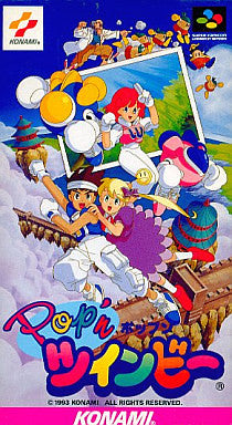 Image for Pop'n Twinbee