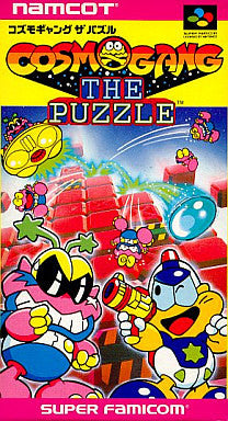 Image for Cosmo Gang: The Puzzle