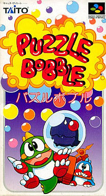 Image for Puzzle Bobble