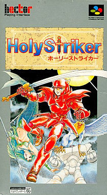 Holy Striker