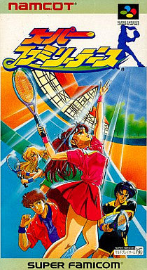 Image 1 for Super Family Tennis