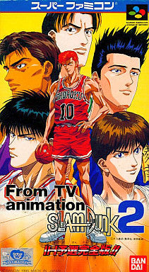 Image 1 for From TV Animation Slam Dunk 2: IH Yosen Kanzenban!!