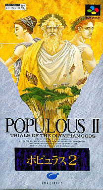 Image for Populous II: Trials of the Olympian Gods