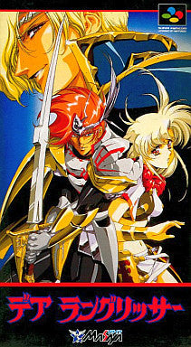 Image for Der Langrisser