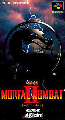 Image for Mortal Kombat II