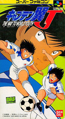 Image for Captain Tsubasa J: The Way to World Youth