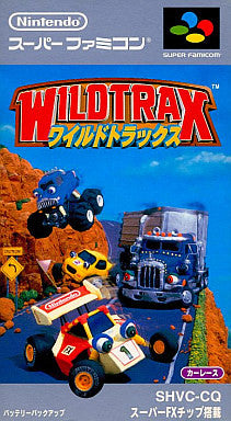 Image for Wild Trax