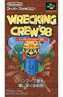 Image for Wrecking Crew '98