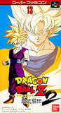 Dragon Ball Z: Super Butouden 2 - 1