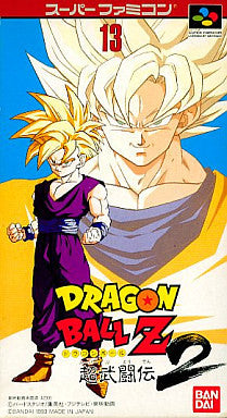 Image for Dragon Ball Z: Super Butouden 2