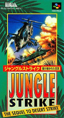 Image 1 for Jungle Strike: The Sequel to Desert Strike