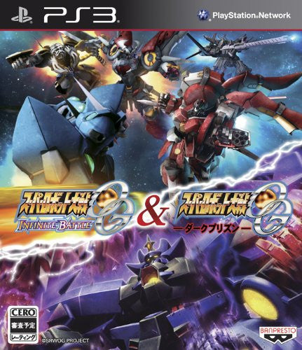 Image 1 for Super Robot Taisen OG Infinite Battle & Super Robot Taisen OG Dark Prison [Limited Edition]