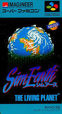 SimEarth: The Living Planet