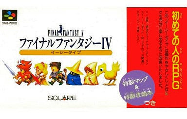 Image 1 for Final Fantasy IV Easy Type