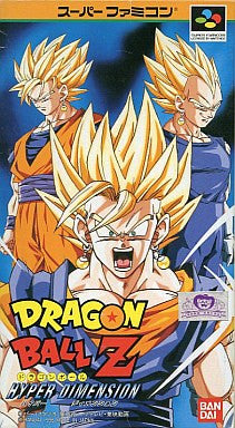 Image for Dragon Ball Z: Hyper Dimension