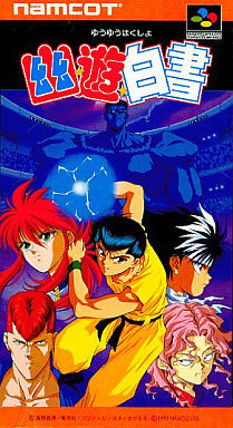 Image 1 for Yuu Yuu Hakusho