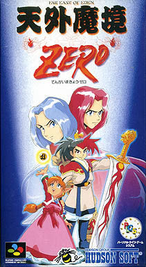 Image for Far East of Eden Zero