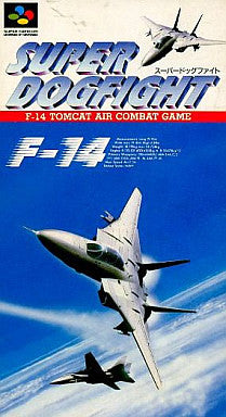 Image for Super Dogfight: F-14 Tomcat Air Combat Game