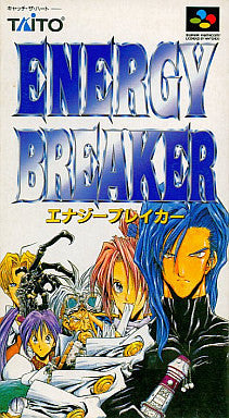 Image for Energy Breaker