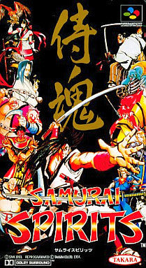 Image for Samurai Spirits