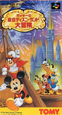 Image for Mickey's Big Adventure in Tokyo Disneyland