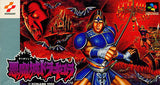 Thumbnail 1 for Super Castlevania IV