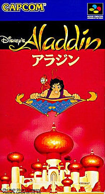 Image for Disney's Aladdin