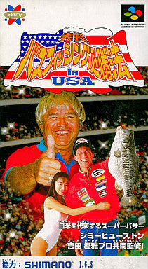 Image 1 for Jissen! Bass Fishing Hisshouhou in USA
