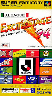 Image 1 for J League Excite Stage '94