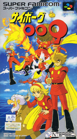 Image for Cyborg 009