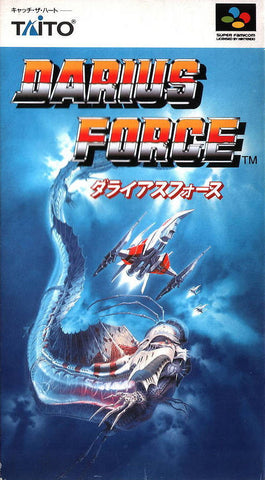 Image for Darius Force