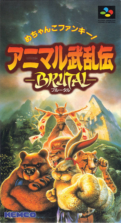 Image 1 for Brutal: Paws of Fury