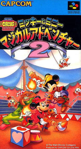 Image for Magical Adventure 2 Starring Mickey & Minnie