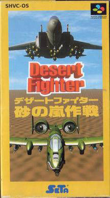 Image 1 for Desert Fighter