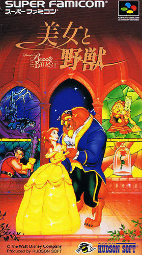 Image 1 for Disney's Beauty and the Beast