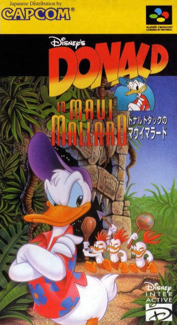 Image 1 for Donald Duck: Maui Mallard in Cold Shadow