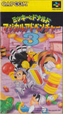 Thumbnail 1 for Magical Adventure 3 Starring Mickey & Donald