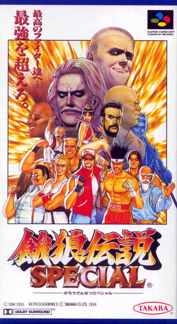 Image 1 for Fatal Fury Special