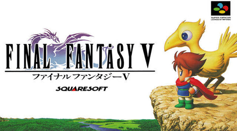 Image for Final Fantasy V