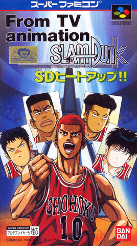 Image for From TV Animation Slam Dunk: SD Heat Up!!