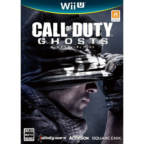 Image for Call of Duty: Ghosts (Subtitled Edition)