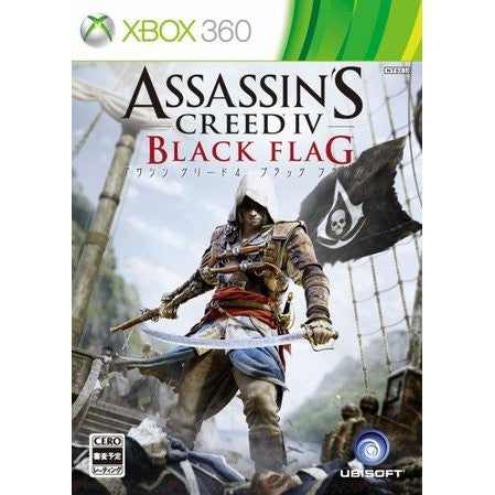 Image 1 for Assassin's Creed 4 Black Flag