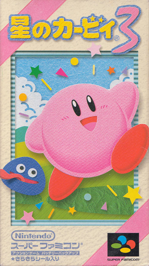 Image 1 for Kirby's Dream Land 3