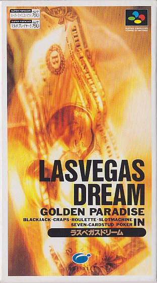 Image 1 for Las Vegas Dream