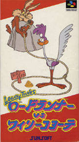 Image 1 for Looney Tunes Road Runner vs Wily E Coyote